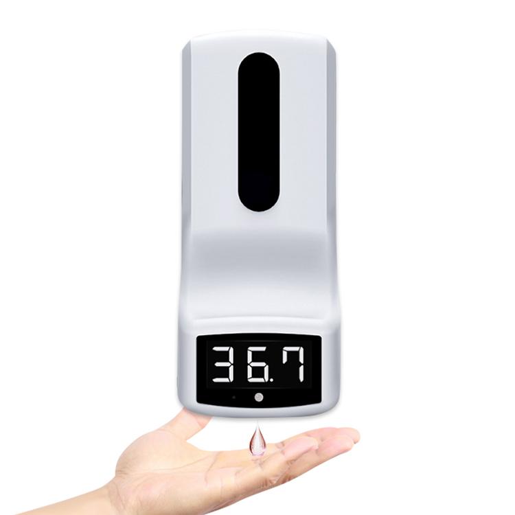غسل اليد K9 وقياس درجة الحرارة